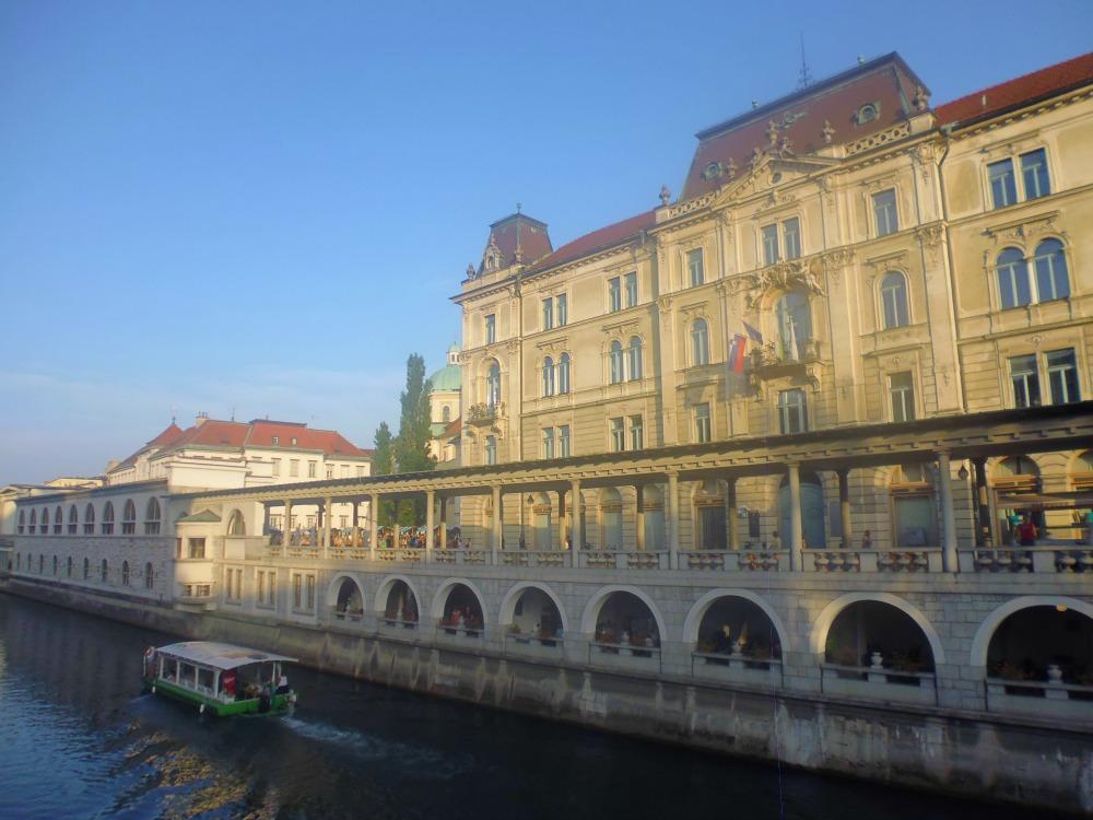 Spacer po Lublanie w Słowenii